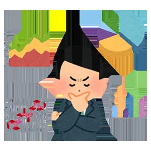 business_senryaku_sakuryaku_man300x300