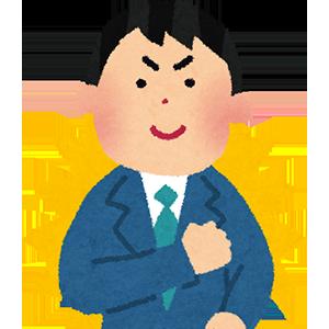 businessman_jishin300x300