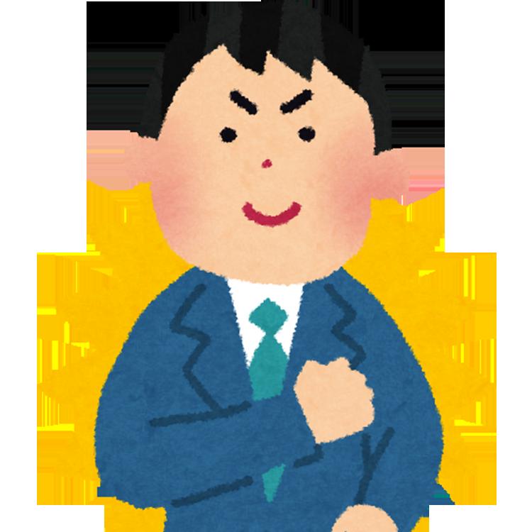 businessman_jishin750x750
